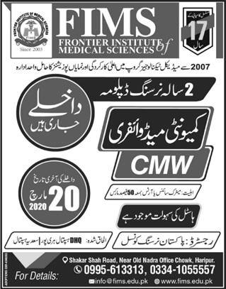 Frontier Institute Of Medical Sciences Abbottabad Admissions