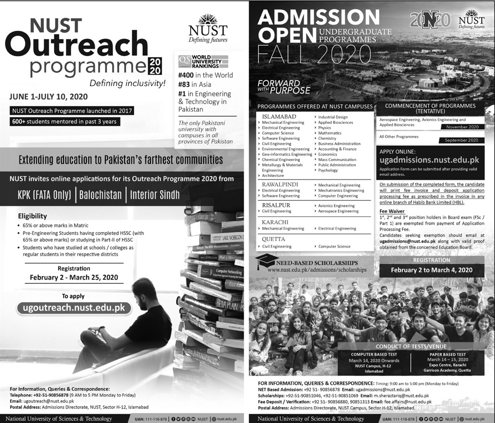 National University Of Science & Technology Islamabad Admissions
