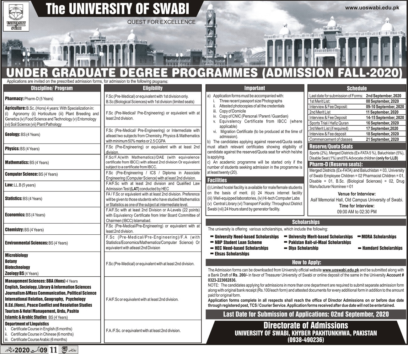 University Of Health Sciences Lahore Admissions